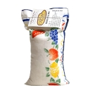 Baldo Rice 1kg - 2.2lb traditional cotton package