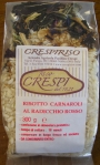 300g - 0.66lb Risotto RED RADICCHIO (RED ChIKORY)- protective atmosphere package (long conservation)